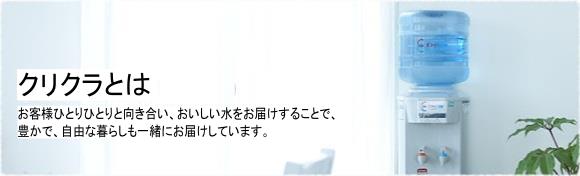 top動画01