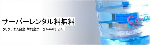 top動画03