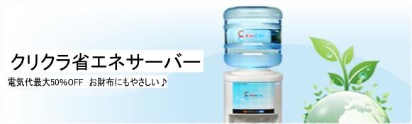 top動画04